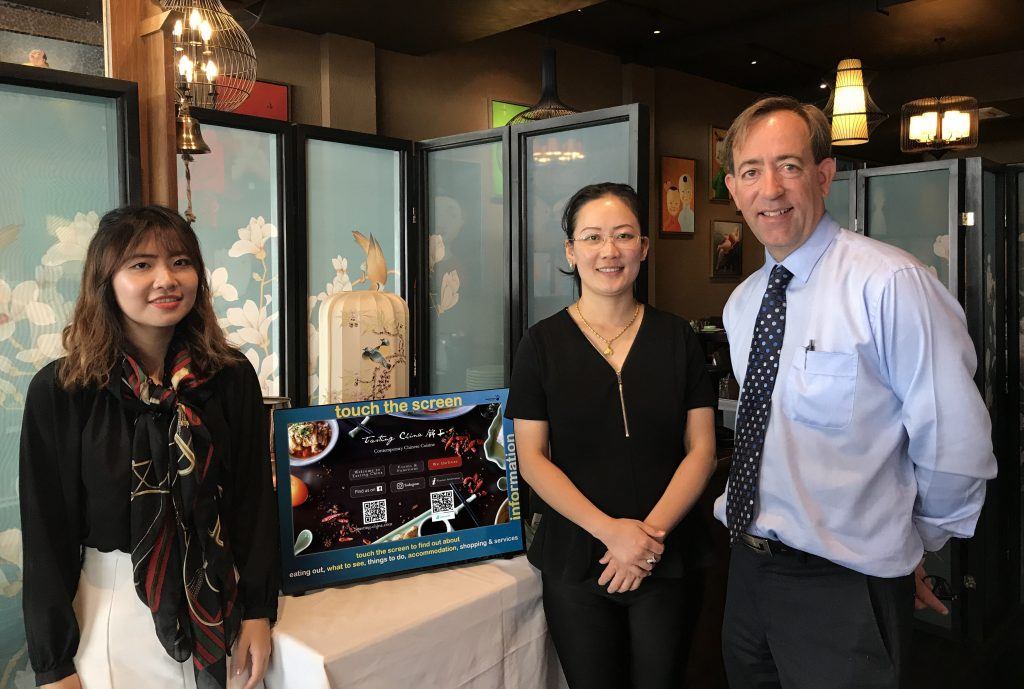 Touchscreen photo at Tasting China Restaurant in Canberra CBD, Sandra Tong Project Manager, Manager Li, Paul Buckley Ceo Datatrax